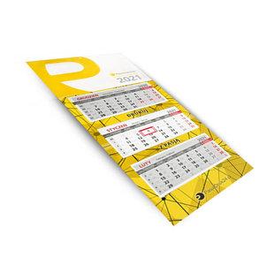 Kalendarz trójdzielny z płaską główką